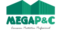 Logo MEGA Coatings Company Ltd